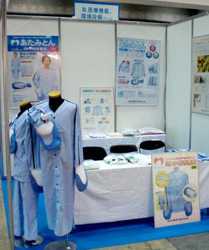 hospital2012_1